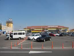 Aéroport international de Krasnodar