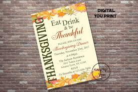 thanksgiving invitation thanksgiving dinner invite digital