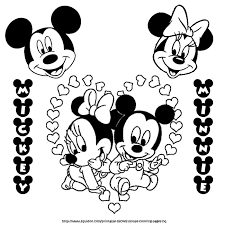 printable mickey mouse coloring pages coloring pages for kids baby mickey and minnie mouse coloring