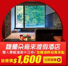 comparatif cuisine am駭ag馥 cuisine 駲uip馥 electromenager 100 images cuisine 駲uip馥 am