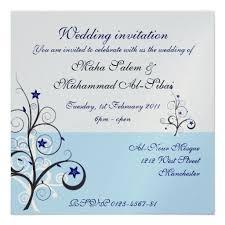 islamic wedding invitation blue islamic mashaallah wedding invitation collection