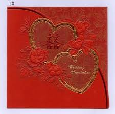 marriage invitation card design wedding creative weddingcard card design wedding invitation cards