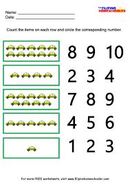 maths worksheet maker koogra