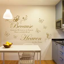 there s a little bit of heaven in our home vinyl wall art sticker because someone we love is in heaven there s a little bit of heaven in our home
