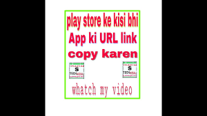 get link apk how to get link url any apk play store in