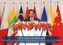 sultan hassanal bolkiah speech of his majesty sultan haji hassanal bolkiah mu u0027izzaddin