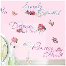 Nursery Sayings Wall Decals Disney Princess Wall Decals Princess Sayings Wall Mural