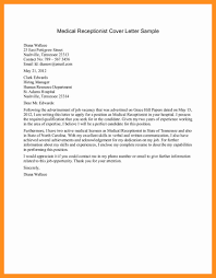 bunch ideas of cover letter receptionist job sample for letter