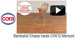 chaise haute cora cora baby in