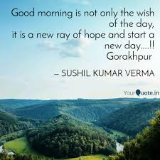 good morning hope quote good morning is not only the