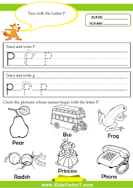 free alphabet tracing pages preschool alphabet tracing printable