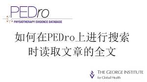 Count Characters In Access Pedro Access To Text 简体中文 Simplified Characters