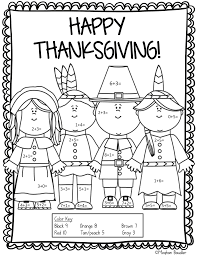 thanksgiving thanksgivings for elementary teaching to