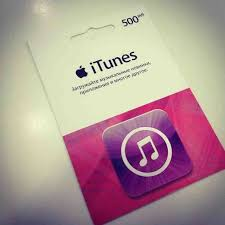 500 dollar gift card buy itunes gift card russia 500 rubles and