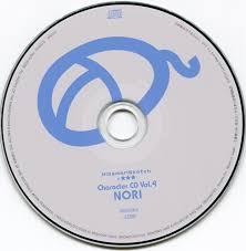 hidamari sketch x hoshimittsu character cd 4 nori mp3 download