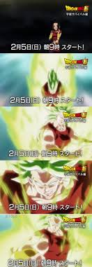 Broly Meme - new broly in woman is serious cool canon dragon ball know