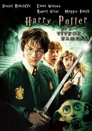 harry potter et la chambre des secret en harry potter and the chamber of secrets แฮร ร พอตเตอร ก บห องแห ง