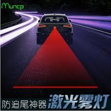 chevy cruze warning lights muncp car tail laser fog l safety warning lights for chevrolet