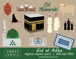 eid mubarak instant download eid al ul adha eid mubarak