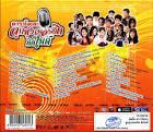 คาราโอเกะ ลูกทุ่งเพลงฮิต ติดไมค์ (DVD Karaoke) | BoomerangShop.com ...