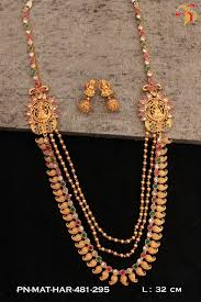 gold necklace sets images One gram gold necklace set in real temlple ruby and emerald dsep11 jpg