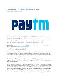 resume sle entry level hr assistants paytm wallet paytm report alibaba group retail