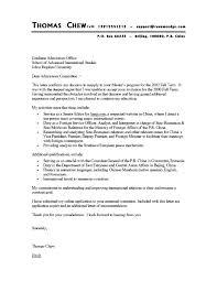 sample e mail cover letter sample email cover letter file info