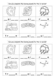 ai u0027 words worksheet by missyrobinson teaching resources tes