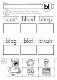 free beginning blends build a word cut and paste my tpt products