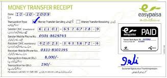 money transfer receipt template easypaisa u0027money
