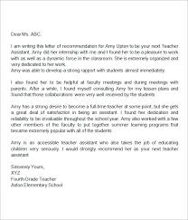 awesome collection of example of educational reference letter on