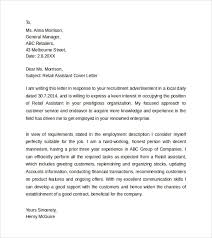 sales representative cover letter samples retail associate with