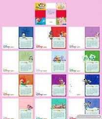psd children calendar template psd