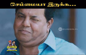 Photo Comment Memes - tamil comedy memes dp comments memes images dp comments comedy