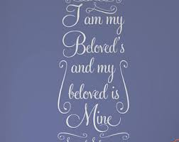 i am my beloved wall decal i am my beloved etsy