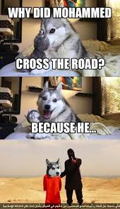 Pun Dog Meme - pun dog image gallery know your meme