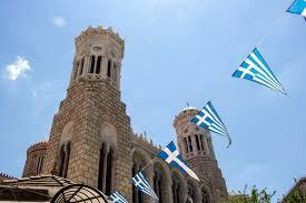 Church Flags Killbodyeatsoul