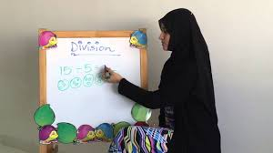 urdu division video 1 introduction to division lower primary