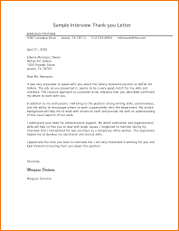 template appeal letter cover letter template for interview template of interview cover cover letter for an interview appeal letters sample for cover letter for interview