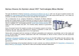 pet technologies remsa shares its opinion about pet technologies blow molder