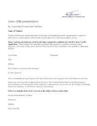 ideas of how to write a good personal letter of reference in cover