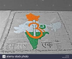 Christian Flag Images Rangoli Made Of Indian Flag With Holy Icons Om Holy Cross Star
