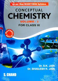 100 pdf conceptual physics 11th edition answers key best 25