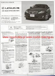 lexus is350 za lexus is 350 dealer option aero exterior fujimi 036847