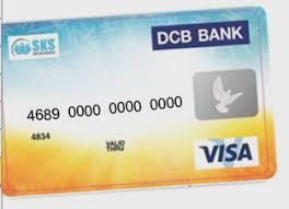 bank prepaid cards dcb bank sks prepaid card review capitalvidya