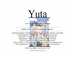 yuta name means one with many friends namemeans net