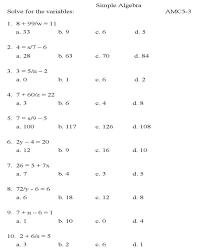 bluebonkers algebra multiple choice p3 free printable math