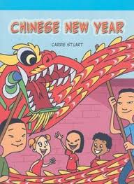 new year kids book picture book new year festival of new beginnings by