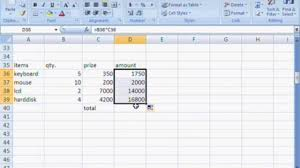 ms excel 2007 complete training in urdu part 5 video dailymotion