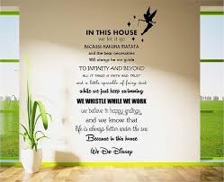 disney tinkerbell movie poem quote wall art sticker decal transfer disney tinkerbell movie poem quote wall art sticker decal transfer vinyl 57cm x 106cm amazon co uk kitchen home